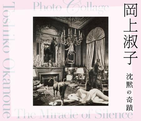 img_exhibition_190126_okanoue