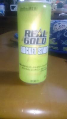 自販機で売っていたエナジードリンク(REALGOLD ROCKET START)を飲んでみた