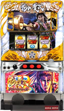 slot_keiji3_kyotai