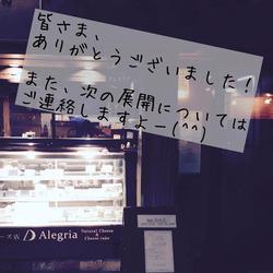 IMG_9504