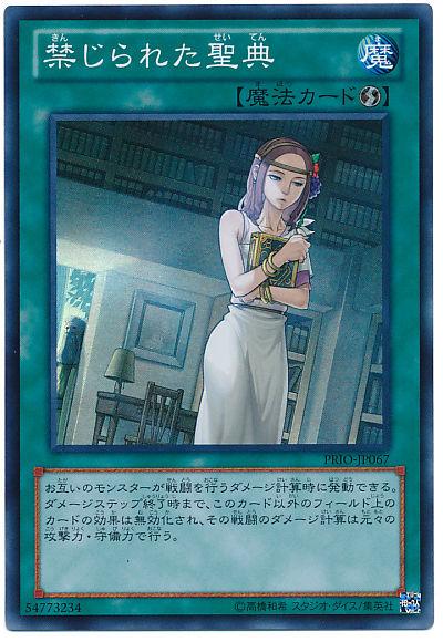 card100016193_1