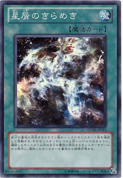 card73713592_1