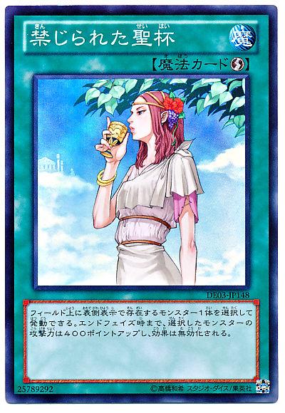 card100006529_1