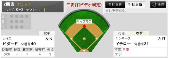 SnapCrab_NoName_2014-4-19_9-27-30_No-00