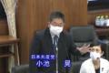 【国民の敵】共産・小池氏「五輪は中止すべきと言っているわけだから、中身についてコメントすることは控えたい」 日本人選手の活躍について感想を問われ