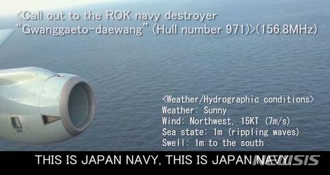 【レーダー照射】 日本、英文版動画を作成しYouTubeで広報、「韓国は嘘つき」などコメント…韓国政府の対応至急
