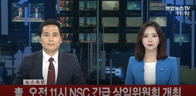 【韓国経済】韓国人「サムスンが崩れたら大韓民国も崩れる‥」サムスン電子の営業利益が半減‥半導体·スマートフォン不振 韓国の反応