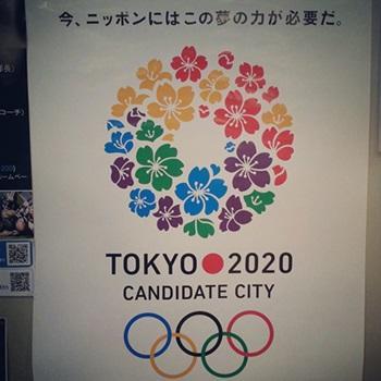 大学名誉教授「このままだと東京五輪は中止されないかもしれません…責任者たちが口々に言い訳するありさまが目に浮かぶ!」