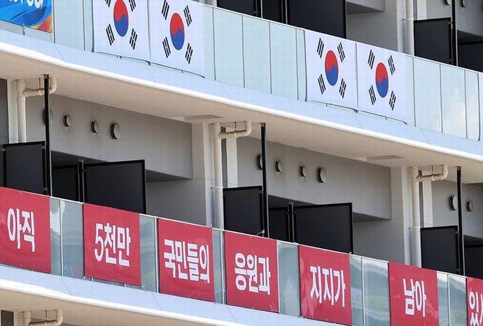 北朝鮮が韓国選手団の横断幕撤去要求した日本を非難「朝鮮民族の一千年の宿敵、悪性ウイルスよりずっと危険な平和の破壊者」!