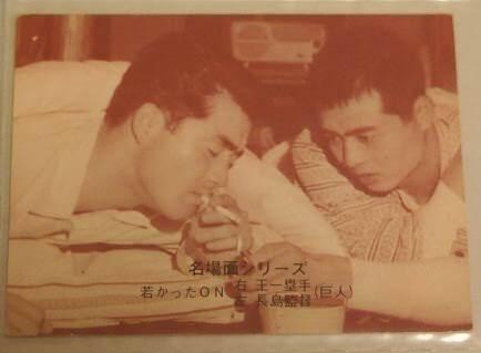 イチロー「タバコは吸わない」 岡本「煙草大好き」