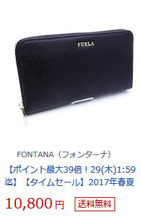 new styles 43603 2c30d furla フルラ 長財布 バビロン ピンク : furla フルラ 2014最新 ...