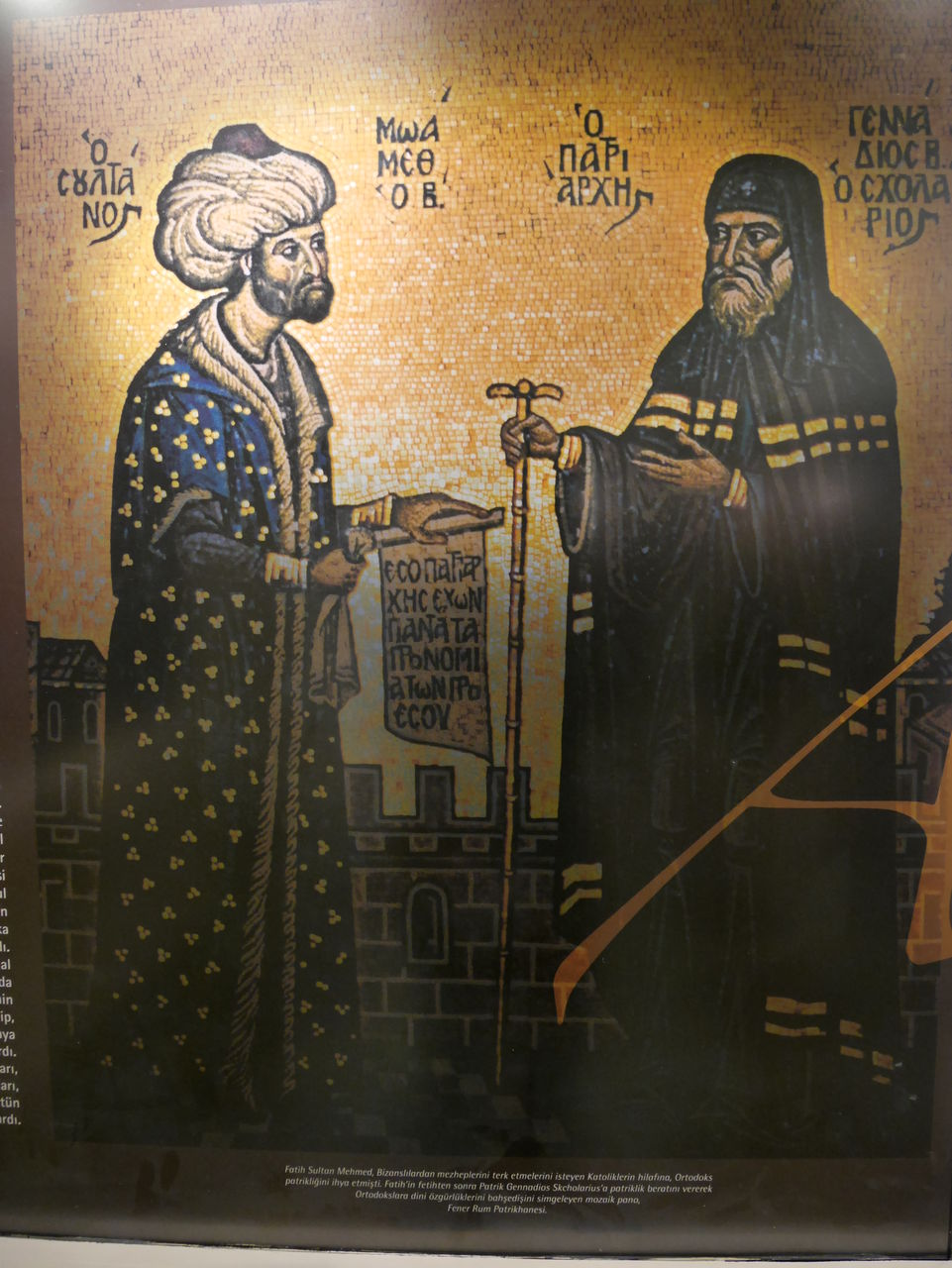 探訪記>1453パノラマ歴史博物館...