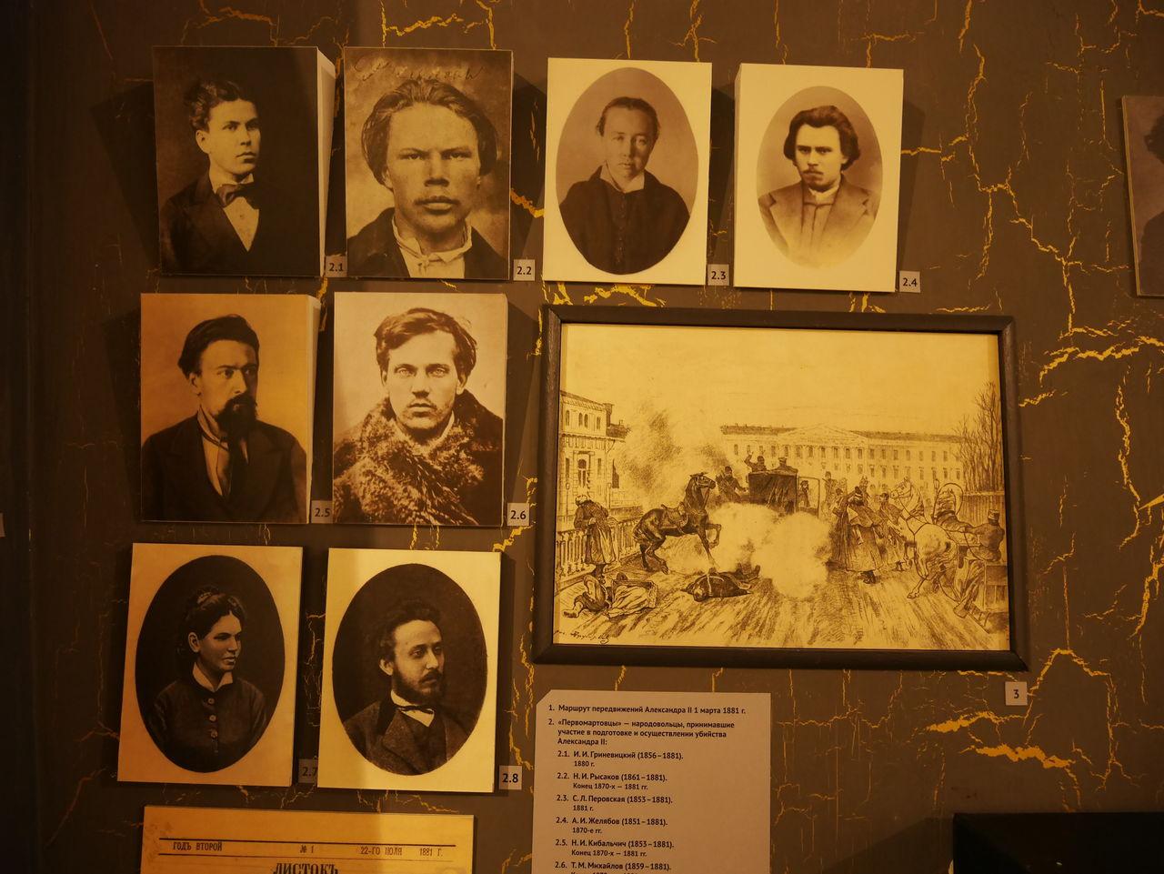世界史の旅 -探訪記と歴史グッズ-政治史博物館①帝政期(サンクトペテルブルク)コメント