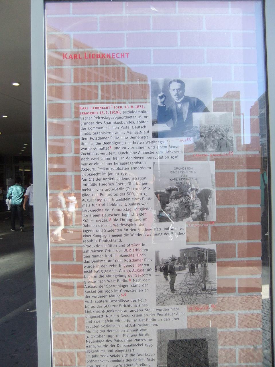 世界史の旅 -探訪記と歴史グッズ-   <探訪記>カール・リープクネヒト記念碑(ベルリン) コメント