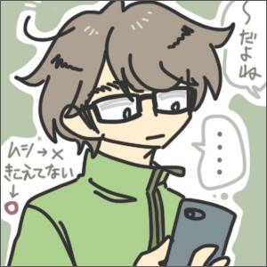 ninshikikei_i_210116