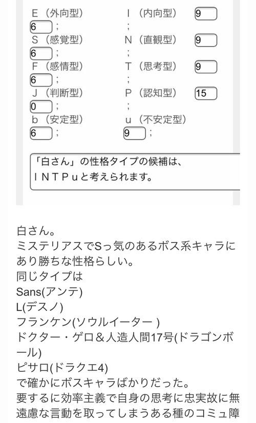 7FFF0492-A730-4F6C-ACCB-2EDA8B544F7D