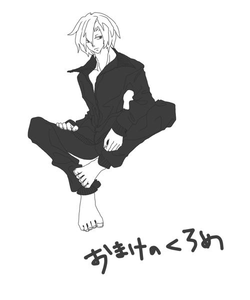 jaaaji_shiro_200814_kuro02