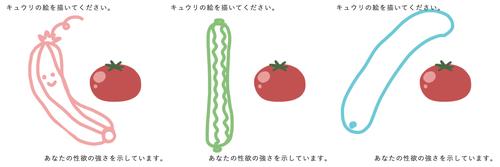 shinrimatome09