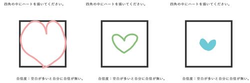 shinrimatome01