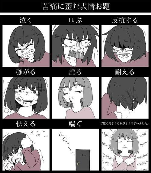 92_yugamu