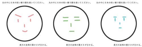 shinrimatome02