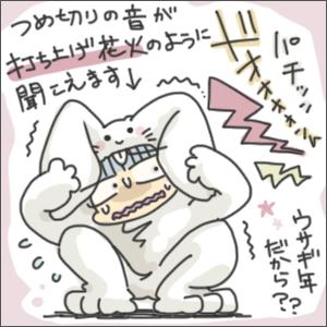 ninshikikei_210116