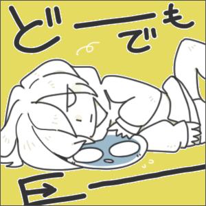 ninshikikei_s_210116