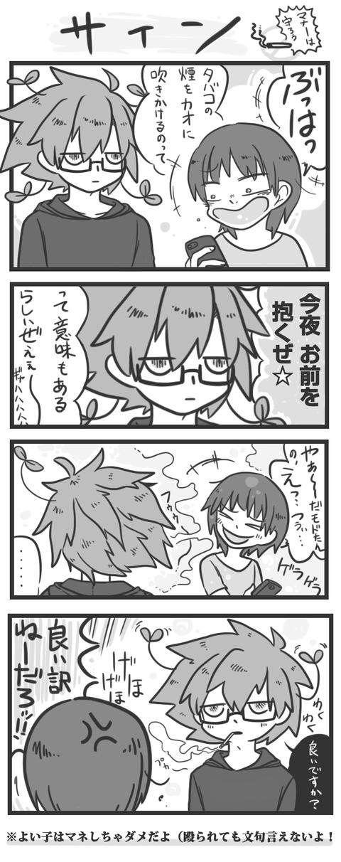 kemuri_no_imi_iro