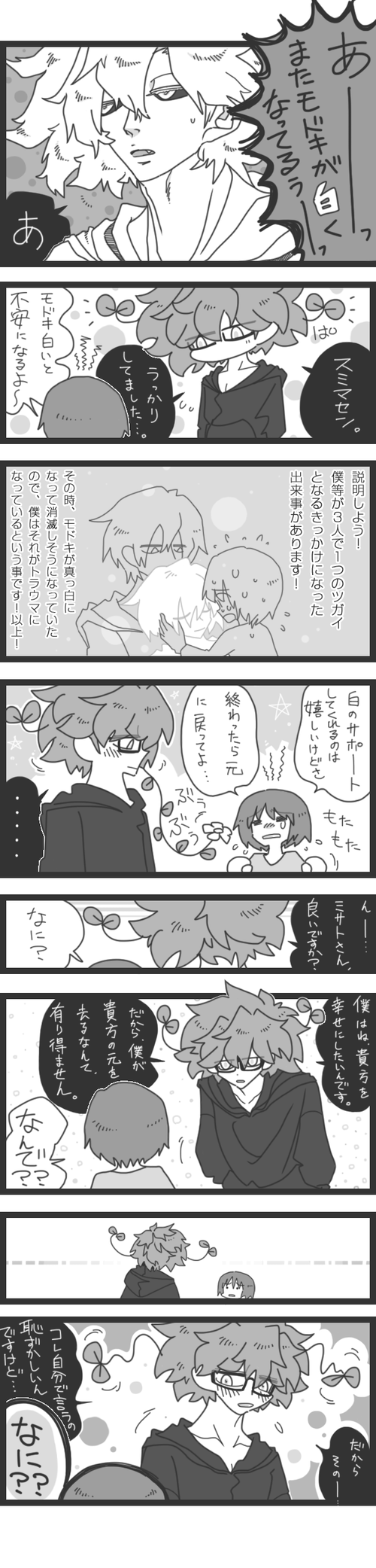 siawase_no_jouken_200524