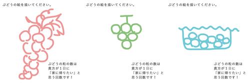 shinrimatome03