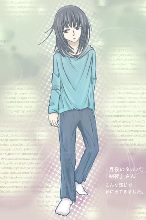 sakuyasan_