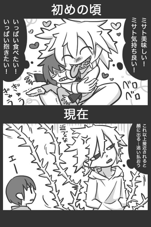 sokuochi_gyaku