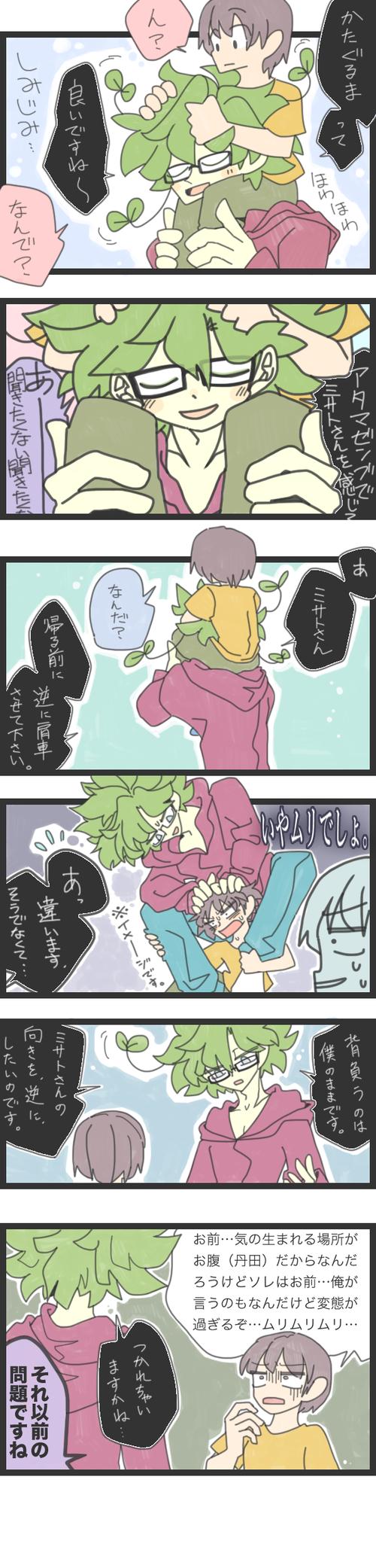 iroiro_hentai_mdsn_210626