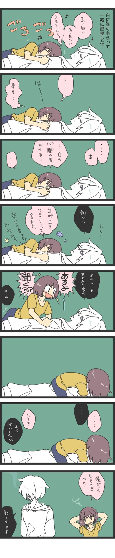 shin_no_oto_200731
