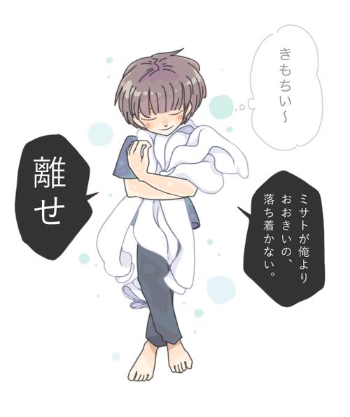 gyaku_ten_210523