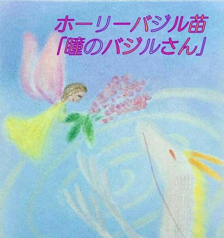 2018-05-30_23-14-40-316