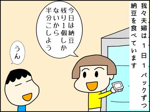 無題832_20201012093827