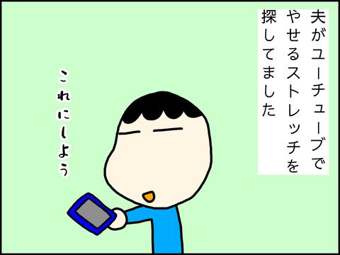無題1450_20210320122130