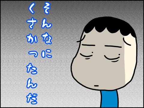 無題1570_20210418155200