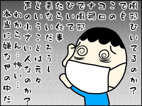 無題1338_20210219201845