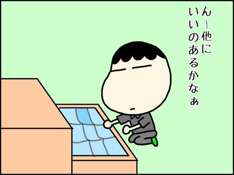 無題1813_20210613160353