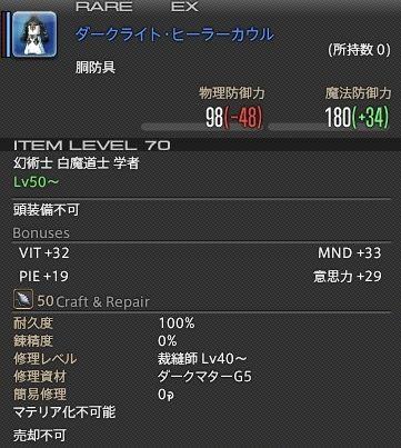 dl_sorcerer_002