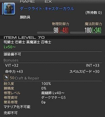 dl_sorcerer_001