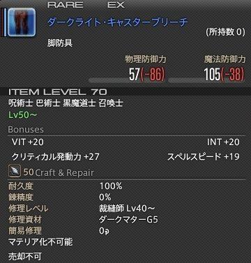 dl_sorcerer_007