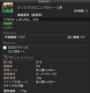 250919t10