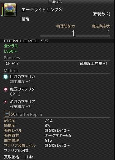 250919t14