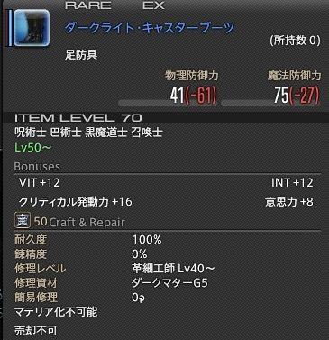 dl_sorcerer_009