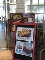 170604江田島術科学校 (25)