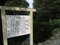 170820富士山 (348)
