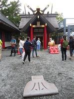 170820富士山 (322)